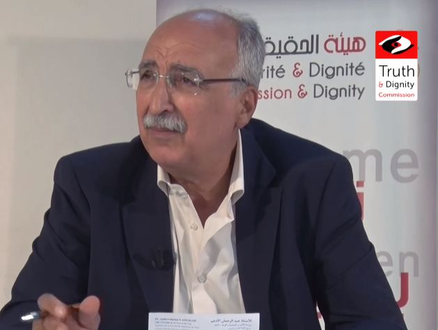 Al Adgham Abdurrahmen